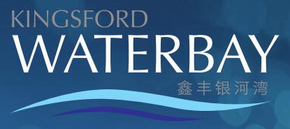 KingsfordWaterBay-Logo